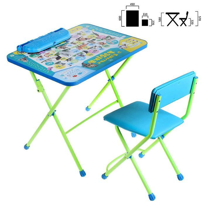 """Набор мебели """"Пушистая азбука"""" складной, цвет зеленый"""