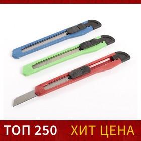 Нож канцелярский, лезвие 9 мм, пластиковый, с фиксатором, в блистере, МИКС, CALLIGRATA Ош