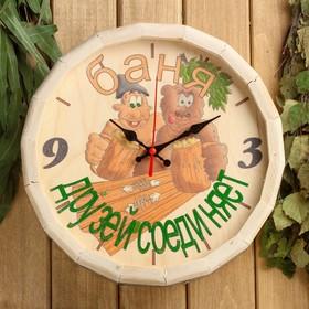 Часы банные бочонок 'Баня друзей соединяет' Ош