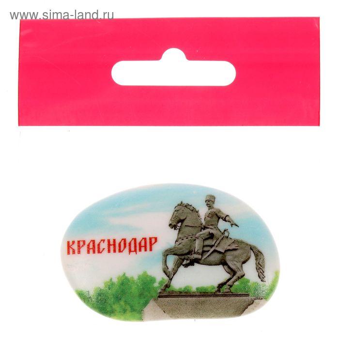 Магнит в форме гальки «Краснодар. Памятник Казакам»