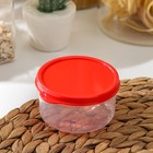 Контейнер круглый, пищевой 150 мл, цвет красный