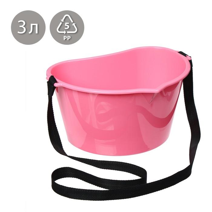 Ёмкость для сбора ягод, 3 л, розовая