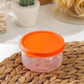 Контейнер круглый Доляна, пищевой, 150 мл, цвет оранжевый