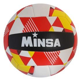 Мяч волейбольный Minsa V10, 18 панелей, PVC, 2 подслоя, машинная сшивка, размер 5 Ош