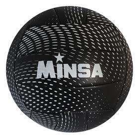 Мяч волейбольный Minsa V18, 18 панелей, PVC, 2 подслоя, машинная сшивка, размер 5 Ош