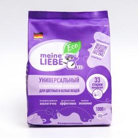 Стиральный порошок для детского белья Meine Liebe, концентрат, 1 кг