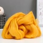 104 - Жёлтный