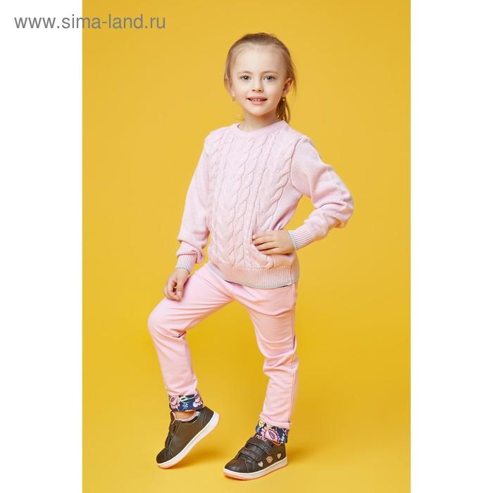 Брюки для девочки, рост 92 см (52), цвет розовый