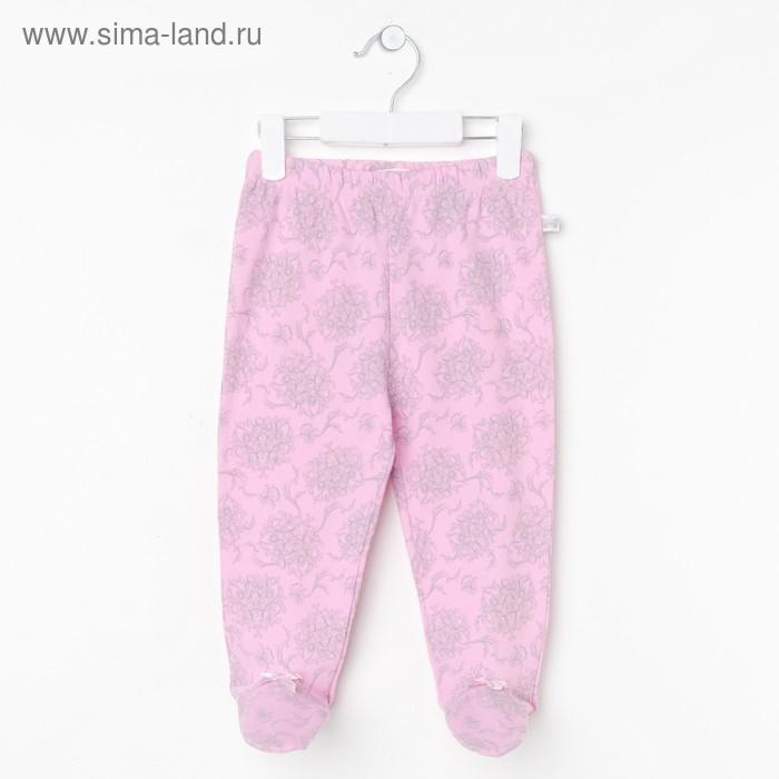 Ползунки для девочки, рост 80 см (48), цвет розовый