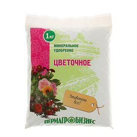 Удобрение минеральное Цветочное, 1 кг
