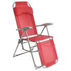 Кресло-шезлонг, 78 x 59 x 116 см, цвет гранатовый К3