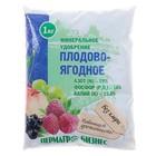 Удобрение минеральное Плодово-ягодное, 1 кг