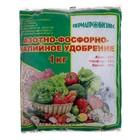 Удобрение минеральное Азотно-фосфорно-калийное, 1 кг - Фото 1