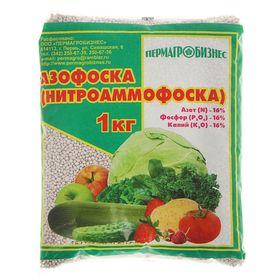 Удобрение минеральное Азофоска, 1 кг