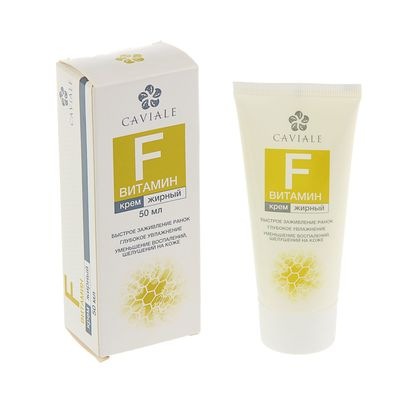 Крем для лица Caviale жирный, витамин F, 50 мл - Фото 1