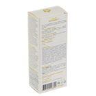 Крем для лица Caviale жирный, витамин F, 50 мл - Фото 2