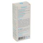 Крем для лица Caviale витамин A, 50 мл - Фото 2