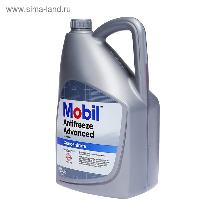 Антифриз Mobil Advanced, 5 л