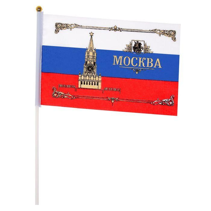 Флаг текстильный Москва с флагштоком