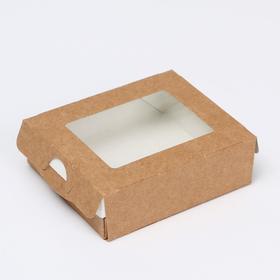 Упаковка для продуктов, пенал 10 х 8 х 3 см, 0,24 л