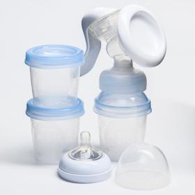 Молокоотсос ручной Natural, в комплекте контейнеры для хранения грудного молока, 3 шт., соска силиконовая, 1 шт.