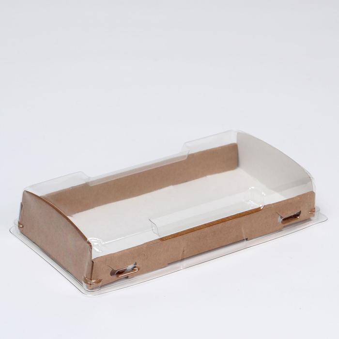 Упаковка для продуктов с прозрачным куполом, 20 х 10 х 4 см, 0,6 л