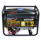 Электрогенератор Huter DY3000LX, электростартер, 2.5/2.7 кВт, 12 л, 220 В