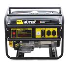 Генератор Huter DY6500L, бензиновый, 5/5.5 кВт, 22 л, 220 В, ручной старт