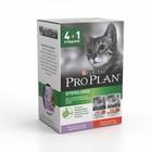 Акция 4+1! Влажный корм PRO PLAN для стерилизованных кошек, индейка/говядина, пауч, 5 х 85
