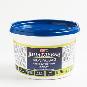Шпатлёвка акриловая Brozex, 0,9 кг Ош