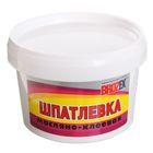 Шпатлёвка масляно-клеевая Brozex, 0,9 кг