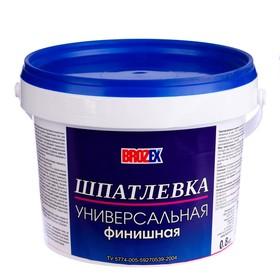 Шпатлёвка финишная универсальная Brozex, 0,8 кг Ош