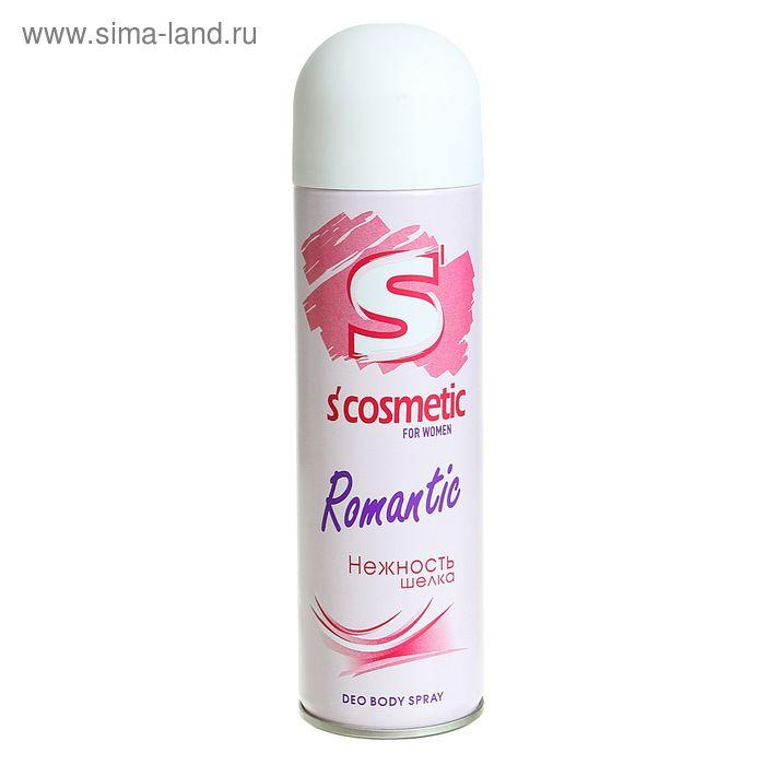 "Дезодорант женский S'cosmetic ""Нежность шелка"", 145 мл"