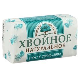 """Туалетное твёрдое мыло """"Хвойное"""", 180 г"""