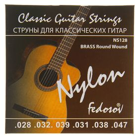 Струны BRASS Round Wound ( .028 - .047, нейлон, латунная навивка)