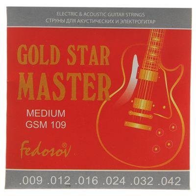 Струны  GOLD STAR MASTER Medium  ( .009 - .042, навивка - нерж. сплав на граненом керне) - Фото 1