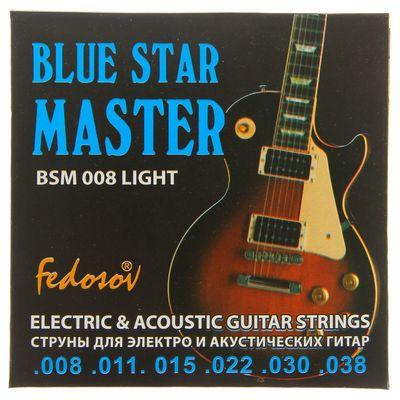 Струны  BLUE STAR MASTER (008 - 038, навивка - нерж. сплав на круглом керне) - Фото 1