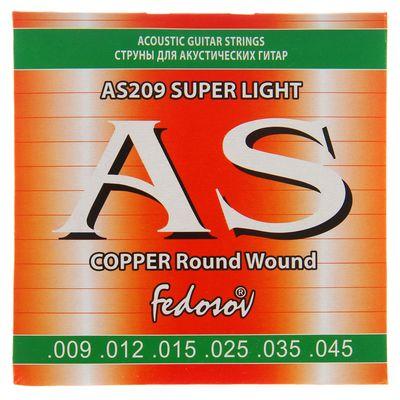 Струны COPPER Round Wound Super Light ( .009-.045, 6-стр., медная навивка на граненом керне)