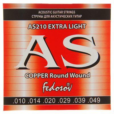 Струны COPPER Round Wound Extra Light ( .010-.049, 6-стр., медная навивка на граненом керне)