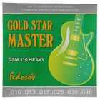 Струны  GOLD STAR MASTER Heavy  ( .010 - .046, навивка - нерж. сплав на граненом керне)