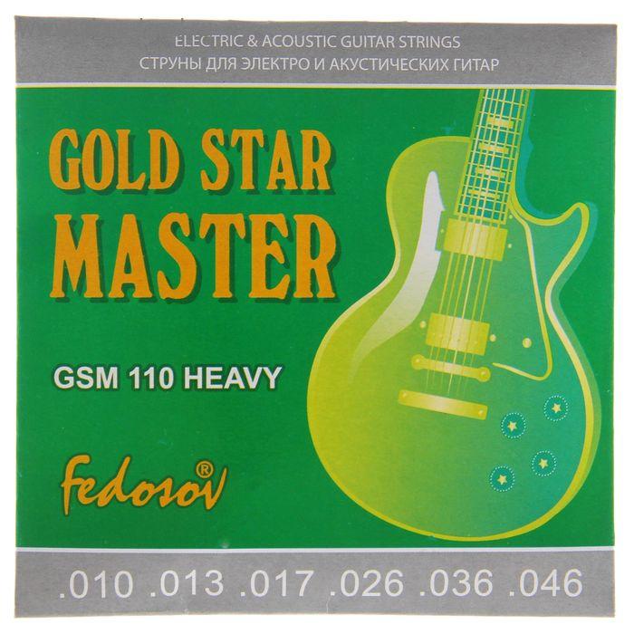 Струны  GOLD STAR MASTER Heavy  ( .010 - .046, навивка - нерж. сплав на граненом керне)