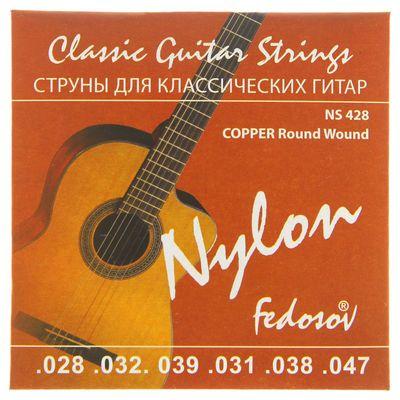 Струны COPPER Round Wound ( .028 - .047, нейлон, медная навивка)