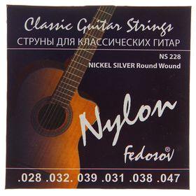 Струны NICKEL SILVER Round Wound  ( .028 - .047, нейлон, навивка - мельхиор)