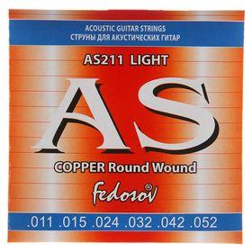 Струны COPPER Round Wound Light ( .011-.052, 6-стр., медная навивка на граненом керне)