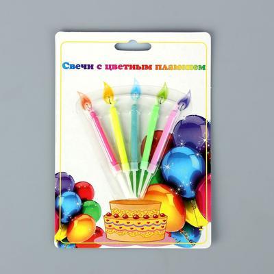 """Набор свечей для торта""""С Днём Рождения"""" с цветным пламенем, 5 штук"""