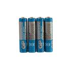 Батарейка солевая GP PowerPlus Heavy Duty, AAA, R03-4S, 1.5В, спайка, 4 шт.