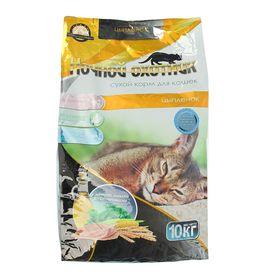 """Сухой корм """"Ночной охотник"""" Премиум для кошек, цыпленок, 10 кг"""