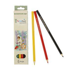 Карандаши 6 цветов «Сибирский Кедр. Ёжик», шестигранные, длина 175 мм, ok 6.9 мм