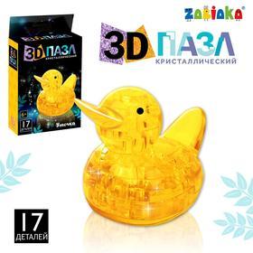 Пазл 3D кристаллический «Уточка», 17 деталей, цвета МИКС