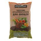 Удобрение органоминеральное в гранулах Огородник, Овощи, 0,7 кг